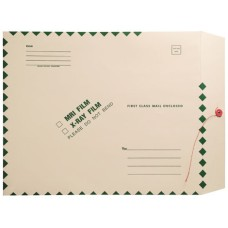 72120 | X-Ray Mailing Envelopes, 11 pt Manila, Green Border, 15 x 18, 50/bx